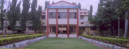 A. V. Patil Degree College of Arts, Science & Commerce, Gulbarga