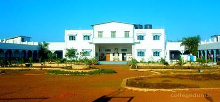 Abasaheb Marathe Arts and New Commerce Science College, Ratnagiri