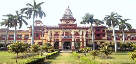 Indian Institute of Technology - [BHU IIT], Varanasi